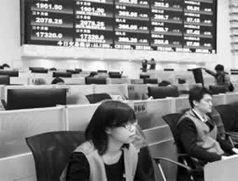 china base metals exchange